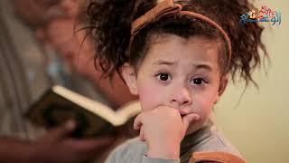 Download Video فيديو كليب عمو سليمان - أطفال MP3 3GP MP4