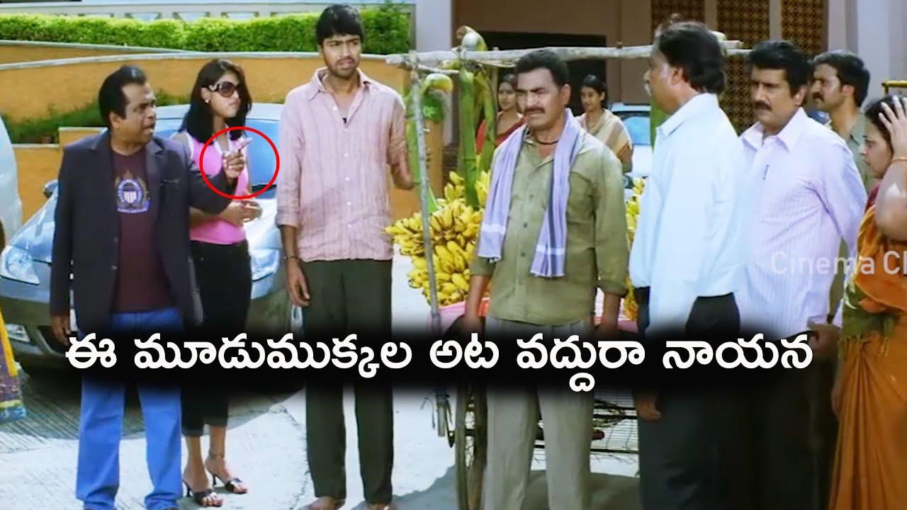 Allari Naresh super Hit Comedy Scene | Bramhanandam | Rao Ramesh | Cinema Chupistha