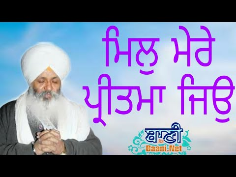 Exclusive-Live-Now-Bhai-Guriqbal-Singh-Bibi-Kaulan-Wale-From-Amritsar-08-May-2020