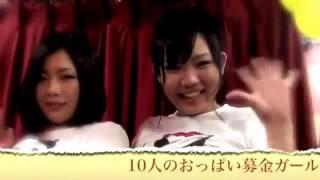 vuclip Acara Amal Meremas Payudara Wanita di Jepang
