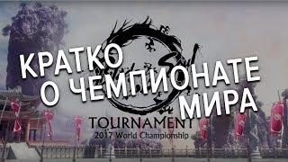 видео О чемпионате | Чемпионат по деловой игре Железный предприниматель