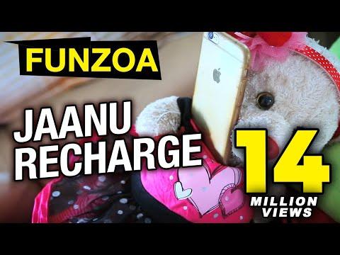 Janu Recharge Kar Do | Funny Girl Boy Conversation 01 | Funzoa Viral Videos For Friends & Family
