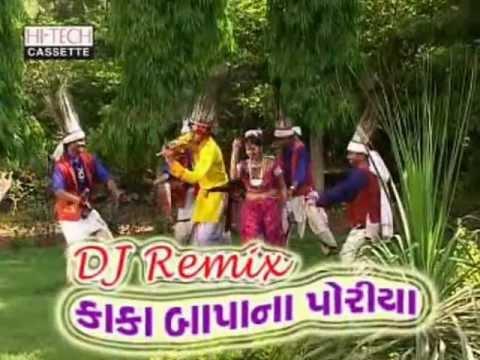 Gujarati Actor Dhawan Mewada's video Song Ame...