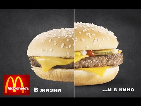 mcdonalds product offering product definition