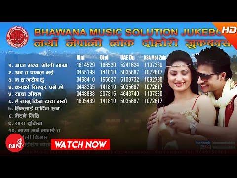 New Nepali Audio Song Jukebox  Bhawana Music Solution
