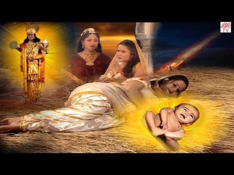 विष्णुपुराण गाथा- भगवान