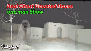 Real Ghost House woh kon tha 21 june 2020 Ep #44 one man show