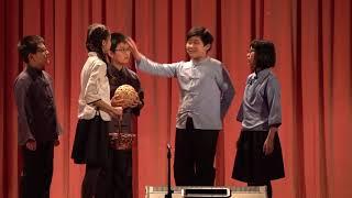 Publication Date: 2019-04-04 | Video Title: 第十五屆全港小學普通話話劇比賽決賽
