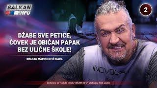 INTERVJU: Dragan Marinković Maca - Džabe sve petice, čovek je papak bez ulične škole! (9.2.2020)