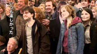 01473-harry_potter_thumbnail