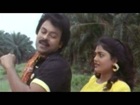 Stuartpuram Police Station || Neethone Dankapalasu Video Song || Chiranjeevi, Nirosha