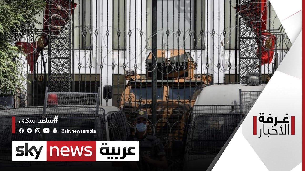 تونس.. ترقب لاجتماع مجلس شورى حركة النهضة | #غرفة_الأخبار