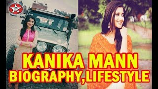 Kanika Mann | Biography | House | Cars | Income | Lifestyle | Family | ਕਨੀਕਾ ਮਾਨ ਬਾਇਓਲੋਜੀ | ਘਰ |