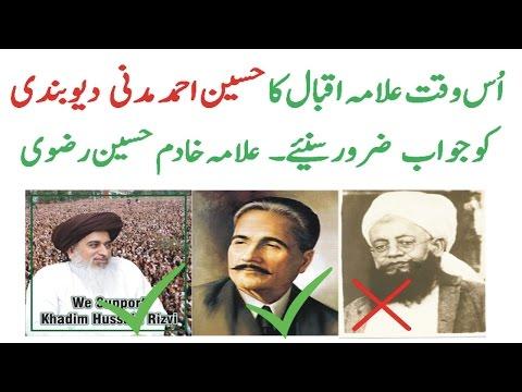 Allama Iqbal ka Husain Ahmad Madni Deobandi ko Jawab By Allama Khadim Hussain Rizvi