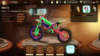 Все мотоциклы и костюмы Trials Frontier \ All motorcycles and costumes Trials Frontier