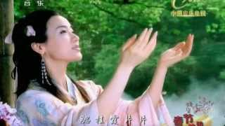 Download lagu Chinese Beautiful Music The Dreamed Utopia of Peach Blossoms Chen Sisi MP3