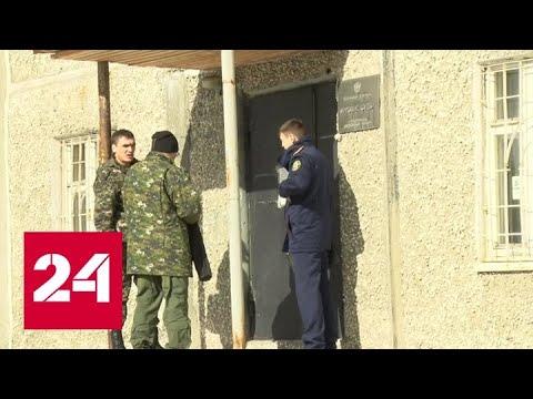 Жуткий финал драмы в Первоуральске: ревнивый мужчина убил экс-жену на пороге суда - Россия 24
