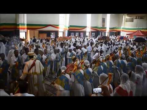 በዓለ ቅዱስ ሚካኤል በደብረ ምኅረት ቅዱስ ሚካኤል  St. Michael's Feast Day at Debre Meheret St. Michael EOTC