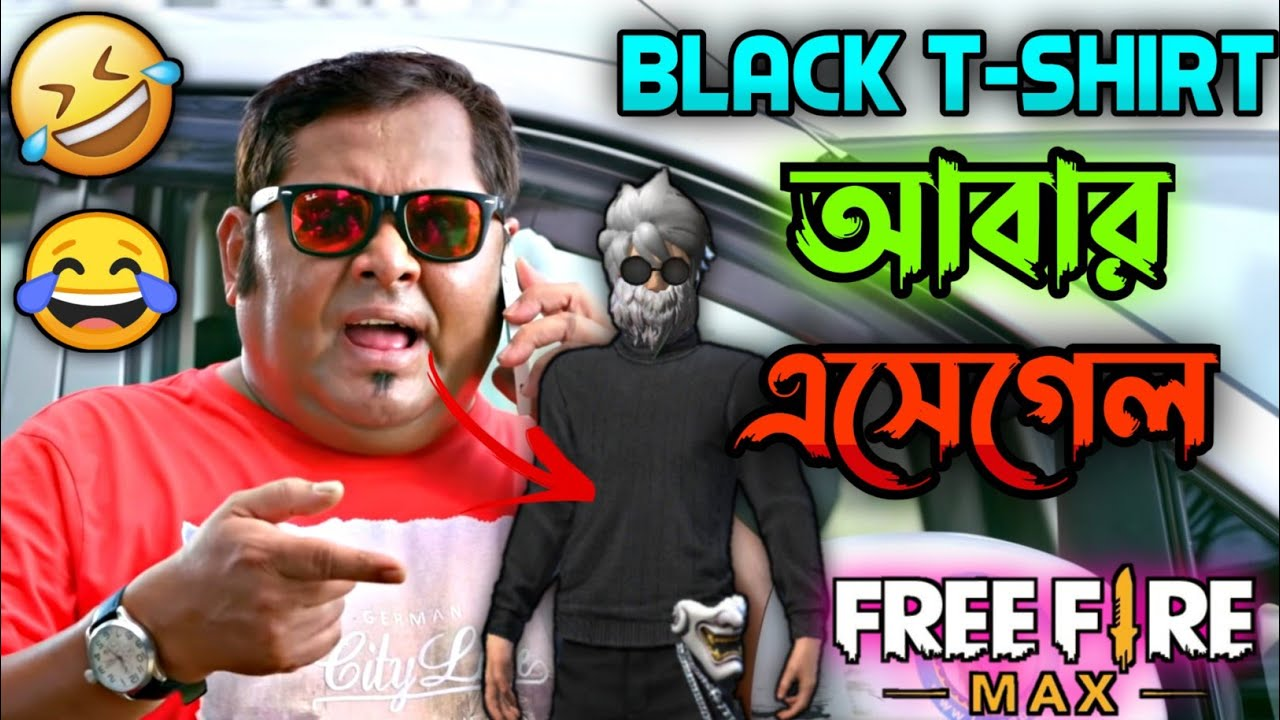 New Free Fire Black T-shirt Comedy Video Bengali 😂 || Desipola