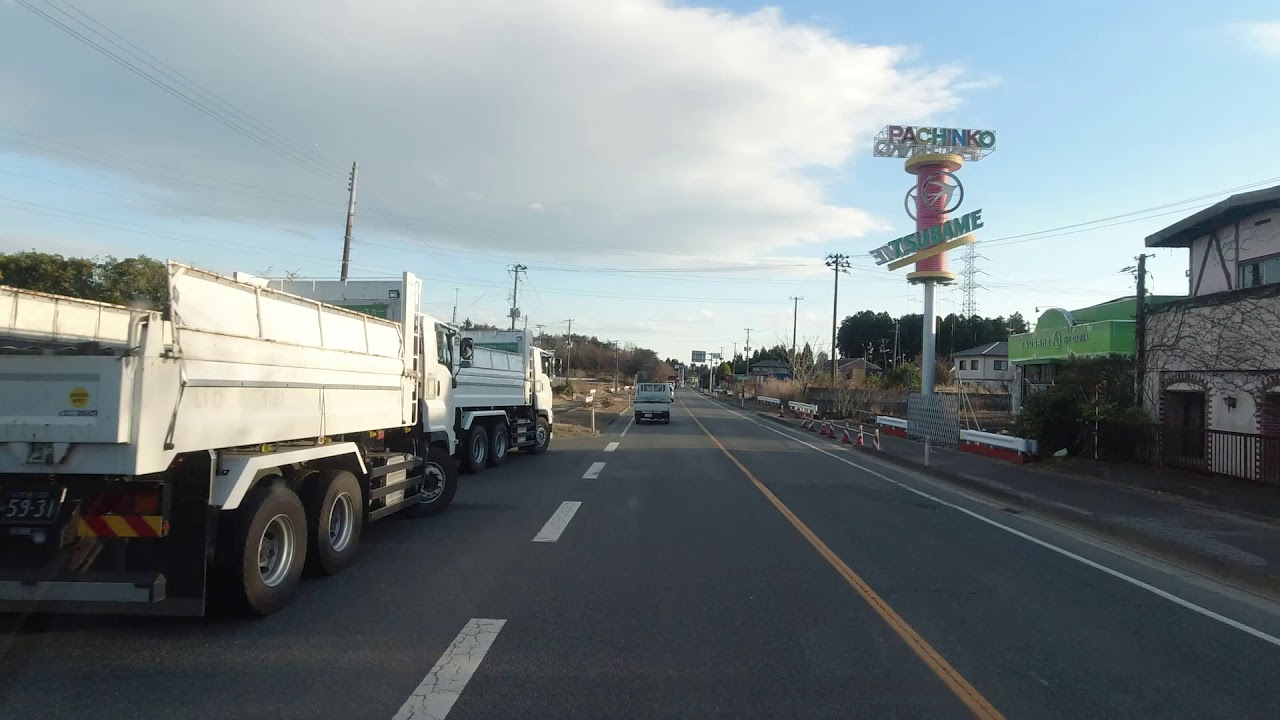 Driving in Japan - A Drive down Route 6 past the Fukushima Daiichi Nuclear Power Plant