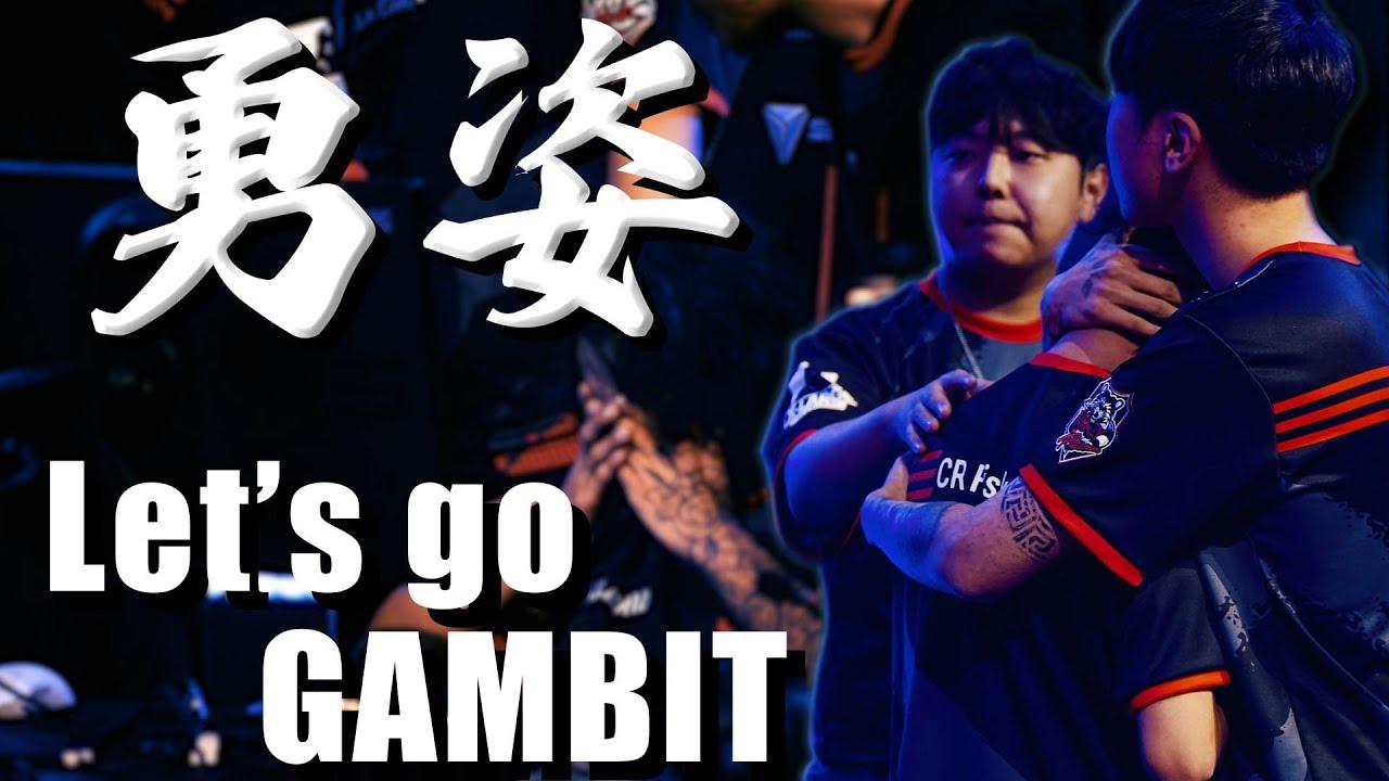 【激闘】日本代表CRの勇姿に震えろ!CR vs GMB VALORANT大会ハイライト