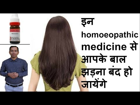 homoeopathic medicine r89 for hair growth / how to grow hair / r89 for  instant hair growth