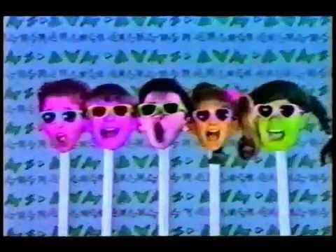 Dum Dums  - 1991 Commercial Nostalgia