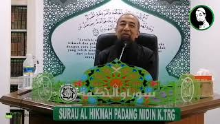 LIVE STREAM 20/9/2019 - Kuliah Dhuha Ustaz Azhar idrus Official