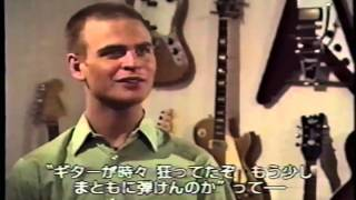 a 1995 video in English made for the Japanese market. 0 Start 0:00 ...