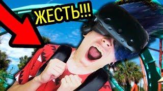 ЭТО САМЫЕ СТРАШНЫЕ ГОРКИ В ВИРТУАЛЬНОЙ РЕАЛЬНОСТИ Epic Roller Coasters VR