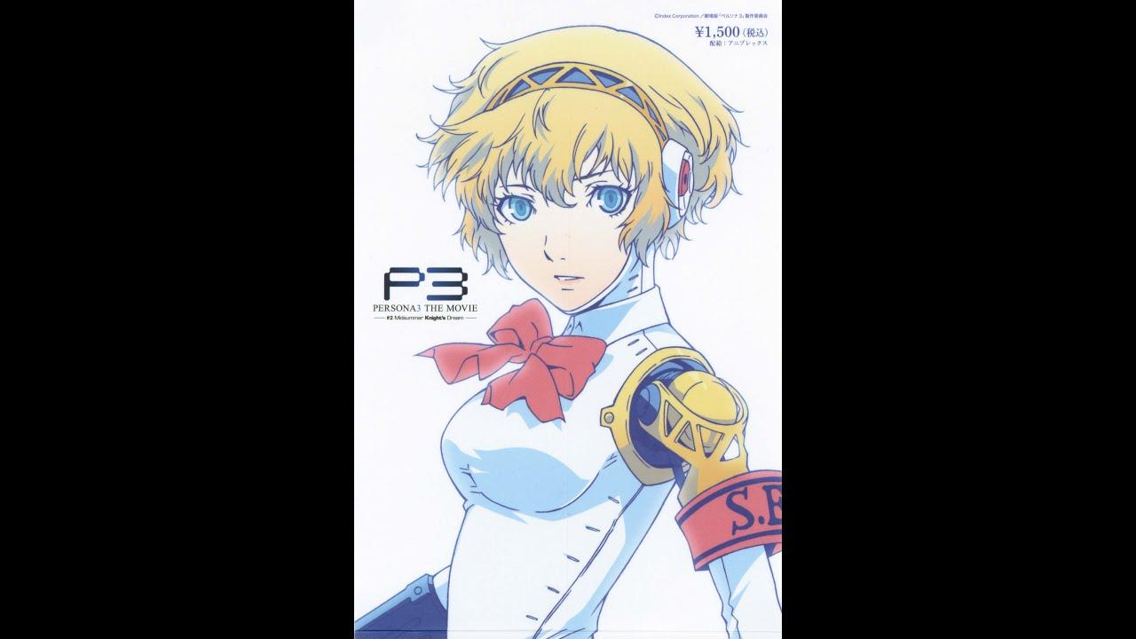 M Destruction Lotus Juice Remix Persona3 The Movie 2 Midsummer Knight S Dream 主題歌cdセット