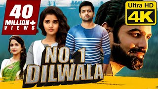 No-1-Dilwala-4K-Ultra-HD-Hindi-Dubbed-Full-Movie-Ram-Pothineni-Anupama-Parameswaran