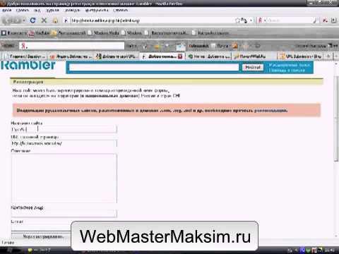 аддурилка Яндекса и Google