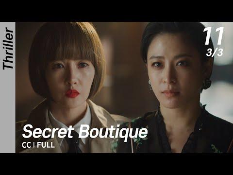 [CC/FULL] Secret Boutique EP11 (3/3)   시크릿부티크