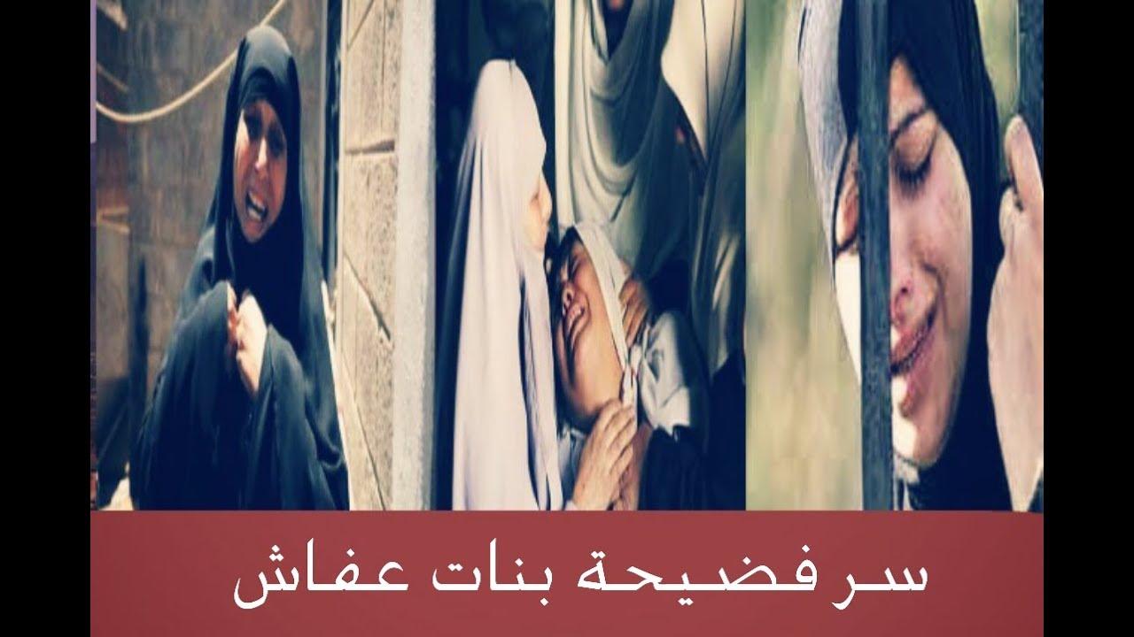 مغردون يفضحون بنات علي عبدالله صالح وشاب يمني شريف يثبت العكس Youtube