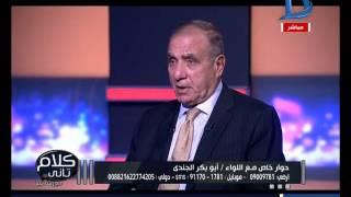 كلام تانى  أبو بكر الجندى: يوضح كيفية تحديد نسبة التضخم