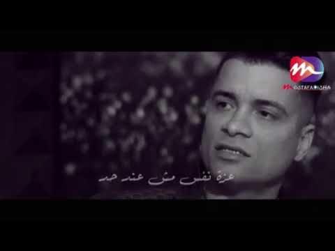 حسن شاكوش وقصه معاناته من الفقر قبل الشهرة كلام مؤثر ويحترم
