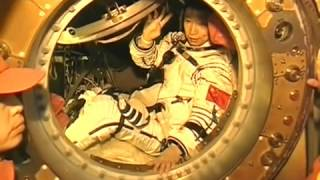 Shenzhou 5 Manned Space Mission
