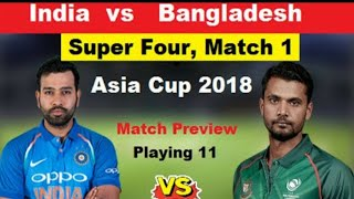 Ptv Sport live Bangladesh VS India Asia Cup 2018 super four Match 1 | Live Ptv Sports