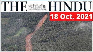 18 October 2021   The Hindu Newspaper Analysis   The Hindu Newspaper Today   The Hindu Analysis screenshot 4
