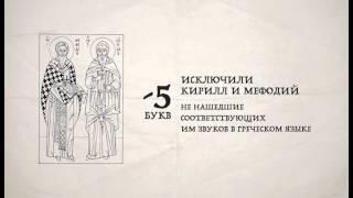 Интересные факты по школьным предметам. Русский язык. Факт 4-й