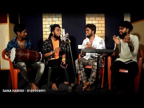 pondati song  | puliyanthoppu  gana harish   | hd bothers media