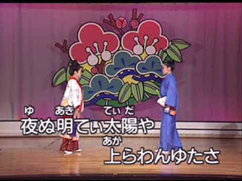 ISAO KARAOKE-MEDETAI BUSHI