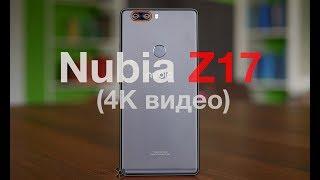 nubia Z17 - 4K видео с камеры