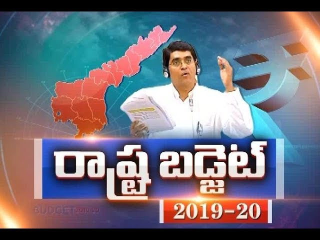 Andhra To Take Another 31000 Crores Loan