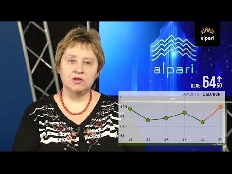 Рубль немного снизился на открытии