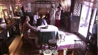 宮廷の秘密 ~王者清風 第27話