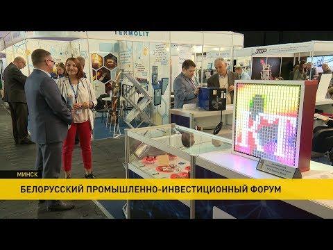 Инновации в промышленности должны помочь Беларуси достичь ВВП в $100 млрд