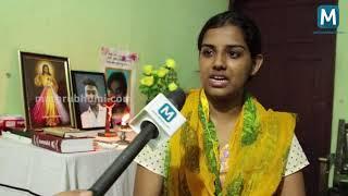 Neenu Chacko Special Interview Part 3 I Mathrubhumi