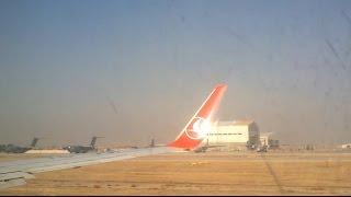 Uçak Kalkış Kayseri Erkilet Havalimanı